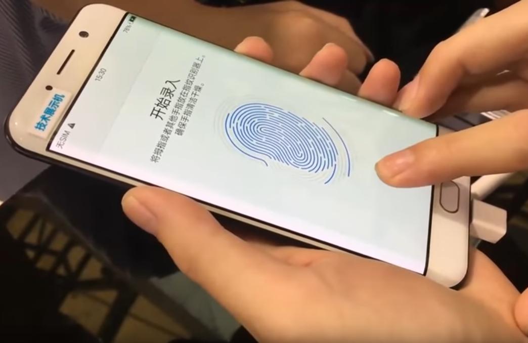 Дисплейный сканер отпечатков — вполне реально и даже работает!