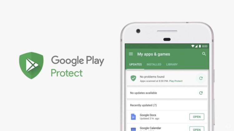 В Android появился встроенный антивирус!