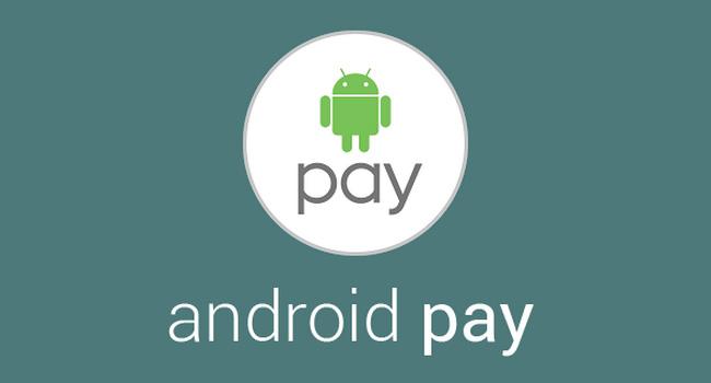 Android Pay – как это работает