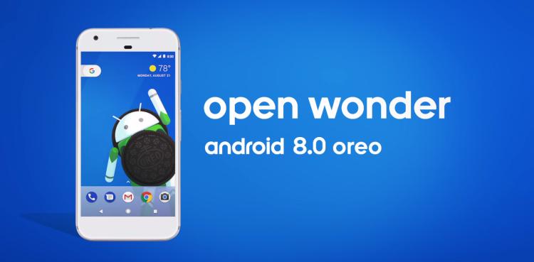 Android 8 — таки Oreo