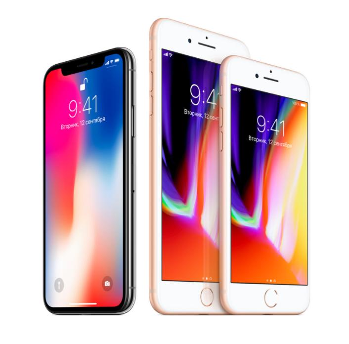 Apple представила свою новую линейку смартфонов
