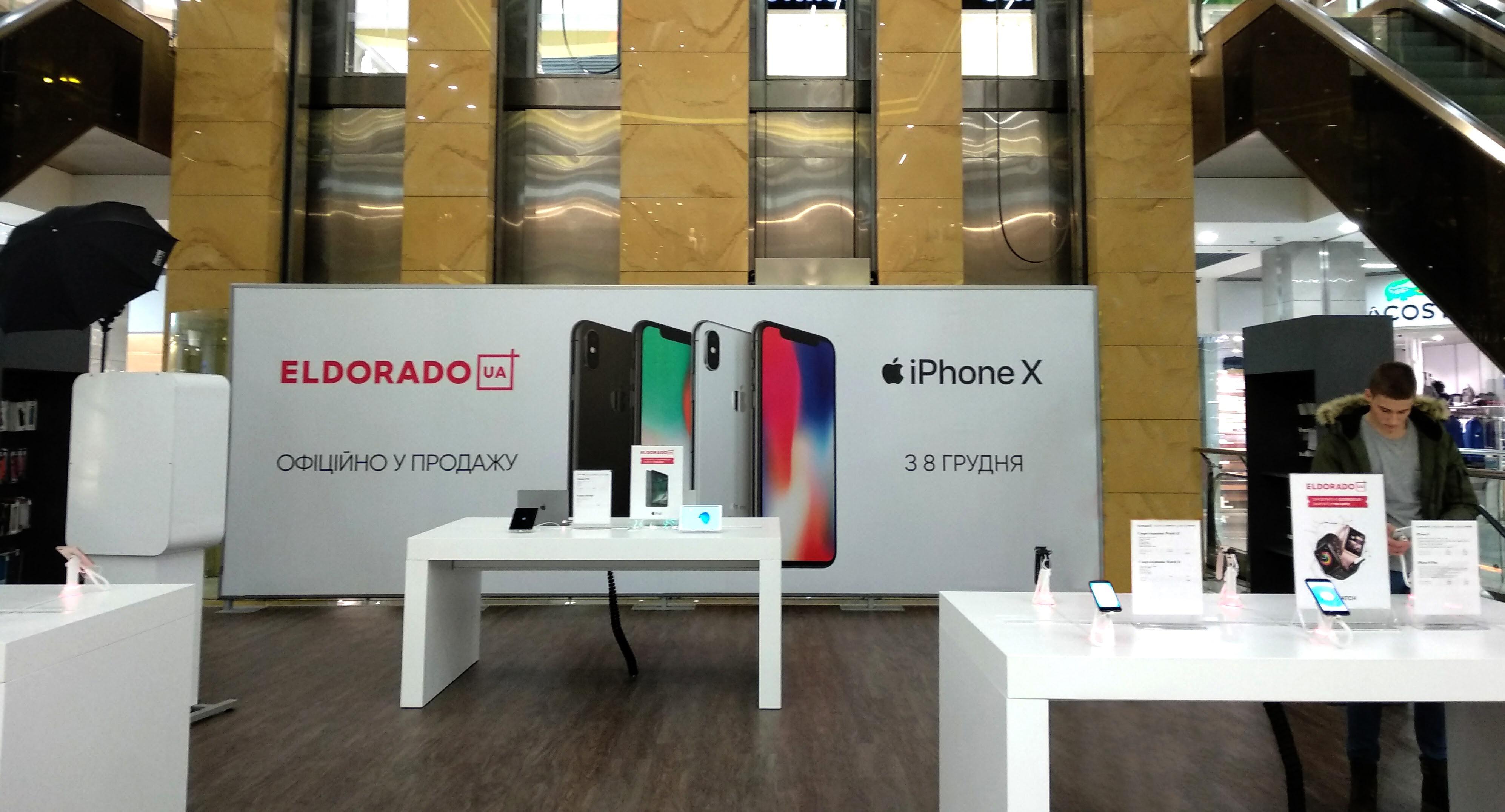 Попробуй первым с Eldorado: последние новинки от Apple уже ждут тебя в ТРЦ «Гулливер»