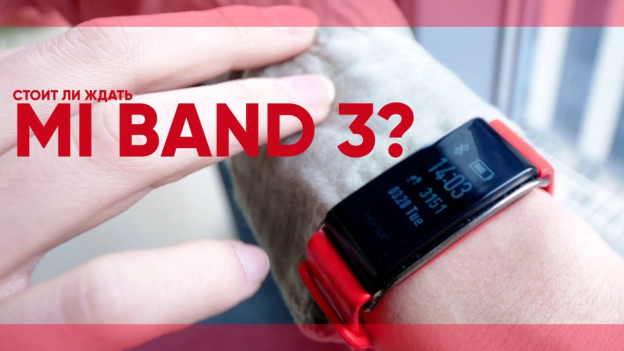 Обзор Huawei Band A2 (AW61)