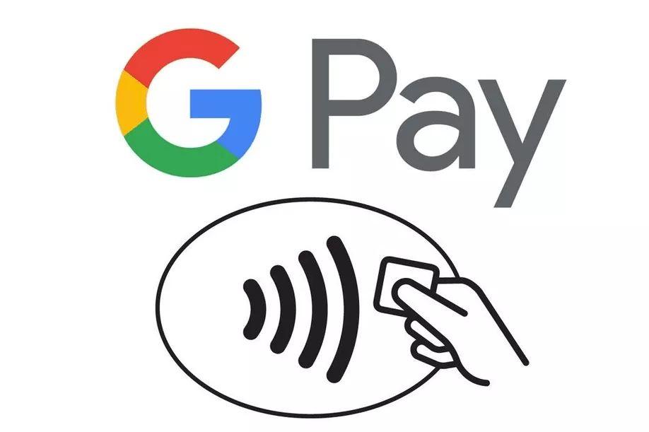 Почему не стоит бояться Google Pay