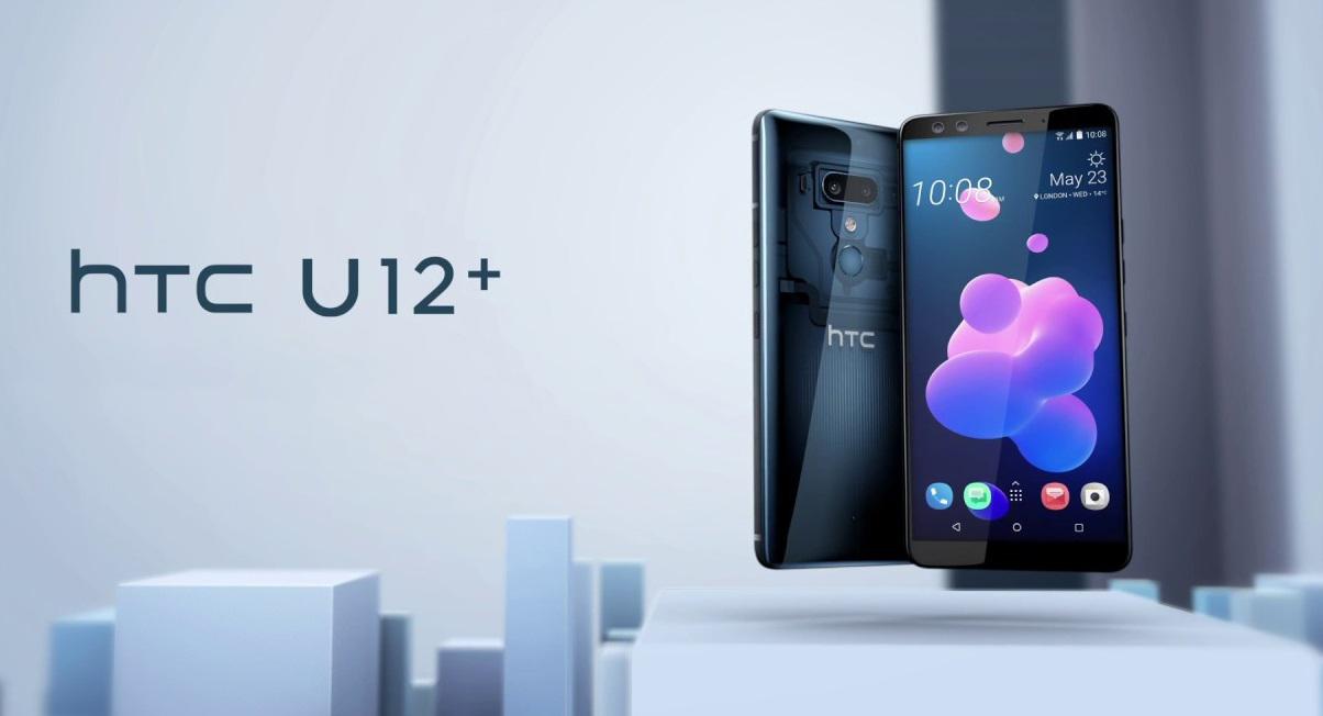 Новинка от HTC смартфон U12+
