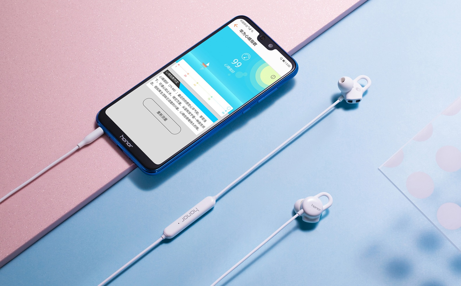Наушники Honor earphones могут замерить ваш пульс