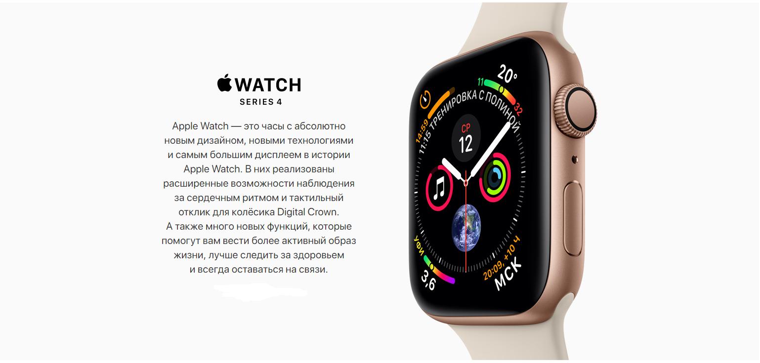 Презентация Apple часть первая: Apple Watch Series 4 с функцией кардиограммы