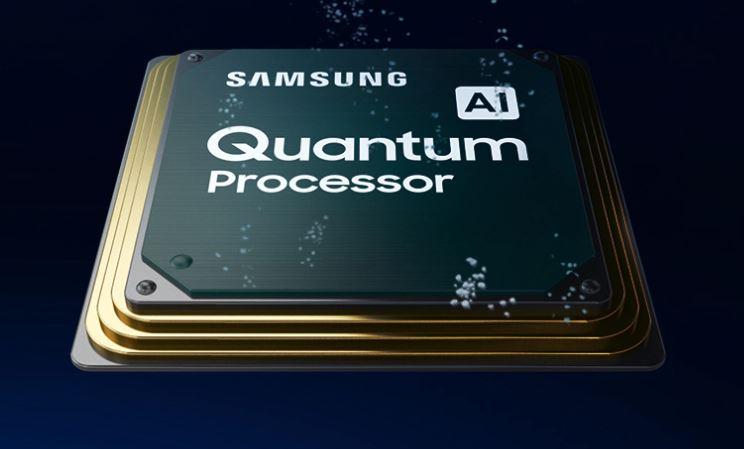 Процессор Quantum