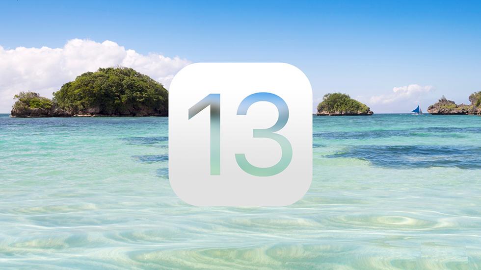 Про iOS вообще и iOS 13 в частности
