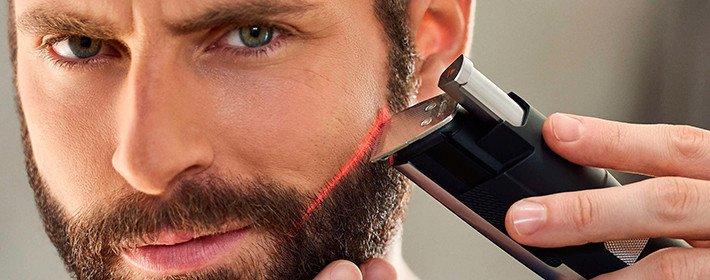 Бороды в тренде