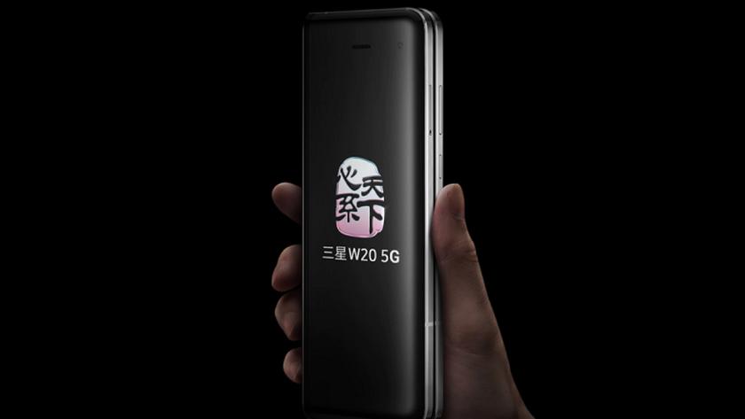 Раскладывающийся Samsung W20: чем отличается от Samsung Galaxy Fold?