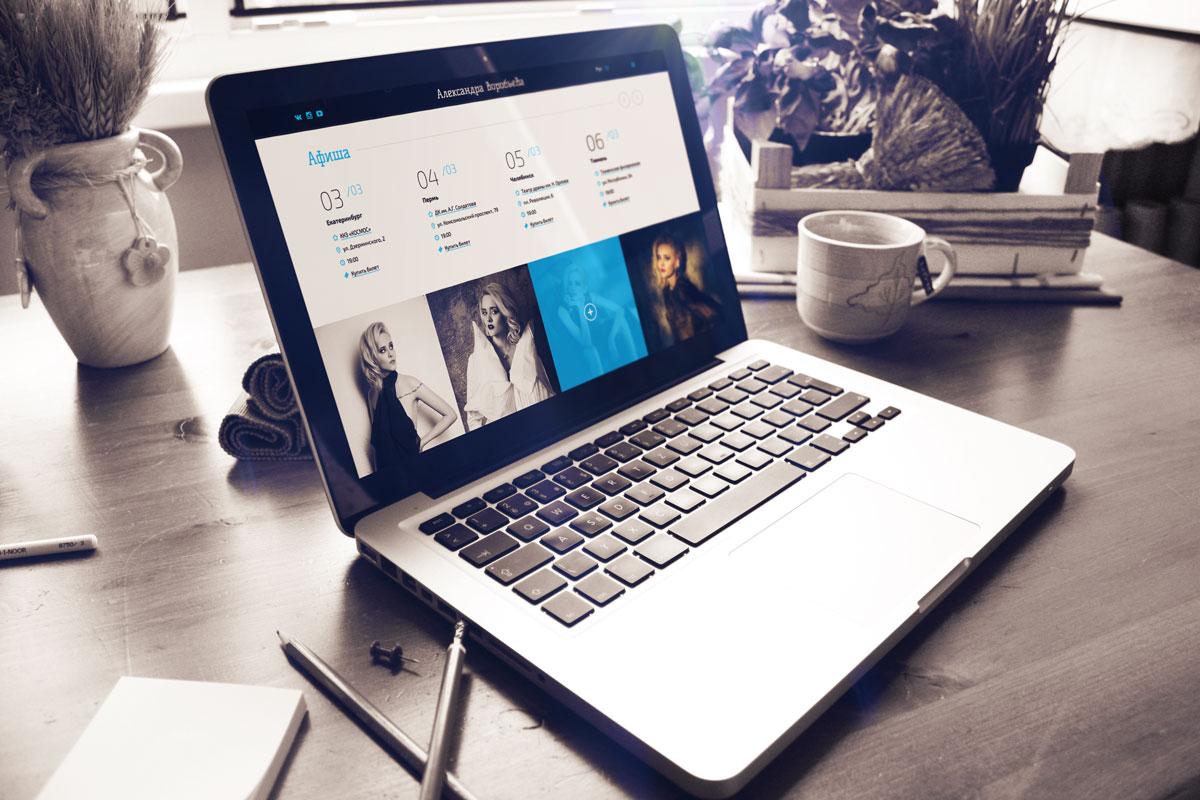 Ноутбук дизайнеру: на что обращать внимание