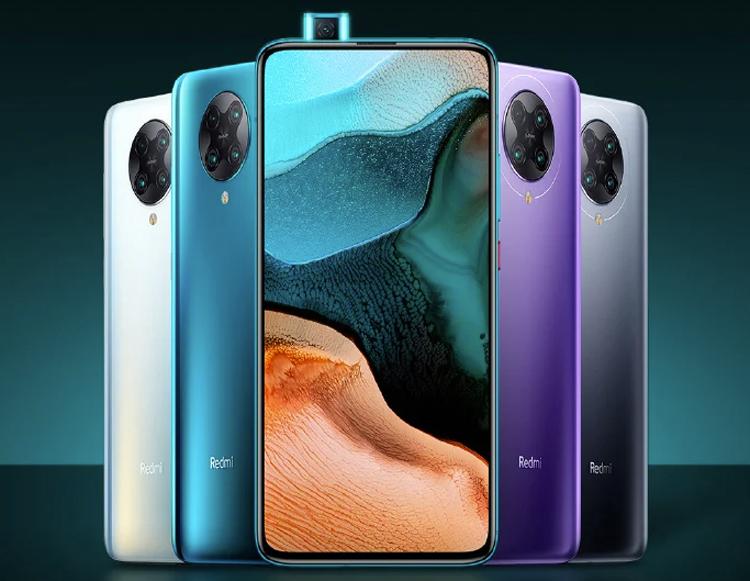 Презентован Redmi K30 Pro Zoom Edition