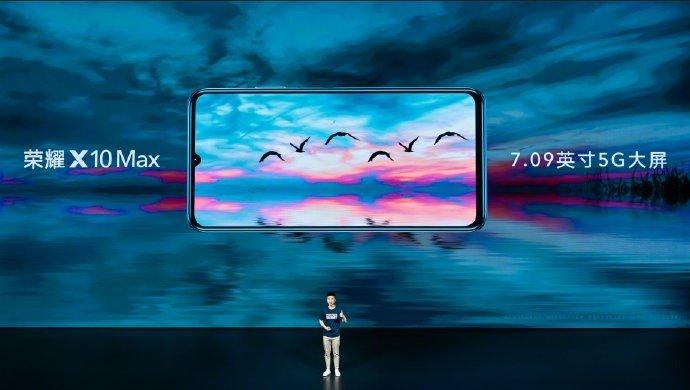 Представлен Honor X10 Max: более 7 дюймов