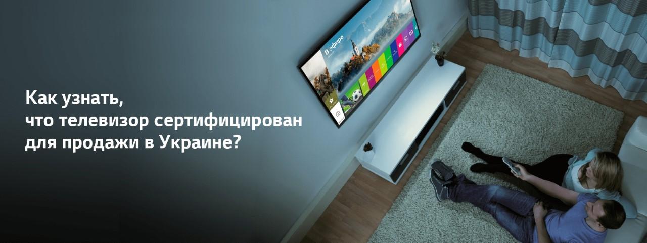 Смарт-функции некоторых телевизоров LG будут заблокированы: что делать?