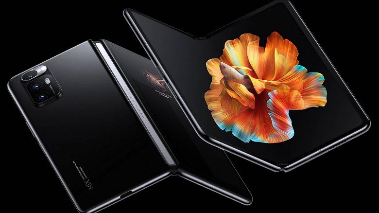 Раскладной Xiaomi Mi Mix Fold 2  запатентован. Вся информация